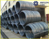 SAE1006 Hot Rolled Carbon Steel Wire Rod for Nial