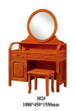 Wooden Dresser, Bedroom Furniture Set, Dresser with Mirror (6609)