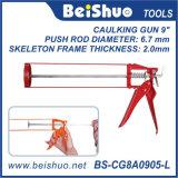 Double Cartridges Skeleton Caulking Gun