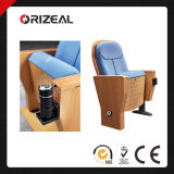 Orizeal Office Meeting Room Chairs (OZ-AD-166)