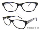 High Quality Eyeglasses Frame Supplier in China