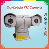 Dual Channel Hybrid Thermal and Daylight Camera for Security