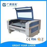 CO2 Laser Machine for Cloth, Leather Cutting and Engraving