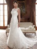 Lace High Collar Wedding Bridal Dress (4001)