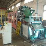 Cooling Machine / Batch off Cooler (XPG-600)