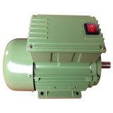 (CE) Single Phase Electric Motor, AC Electric Motor