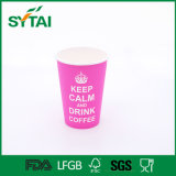 Custom Printed Quality Single Wall Paper Coffee Cups and Lid