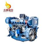 Large Speed 2100rmp Low Fuel 450HP Marine Engine with CCS
