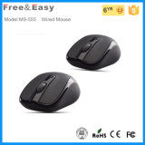 Cheapest Computer Parts OEM 4D Wired Mouse