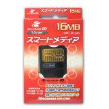 16MB Sm Memory Card Old Camera Storage Flash Card Smart Media Card
