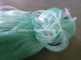 Terylene Fishing Net 7 (0.75mm-0.85mm)