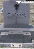 Granite Stone Monument / Tombstone with Custom Design - Tt39