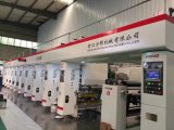 200m. Min High Speed Rotogavure Printing Machine
