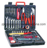 High Quality 555PCS Household Hardware Tools Household Hand Tool Sets