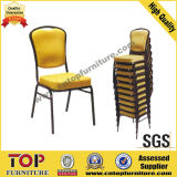 Hotel Stackable Metal Banquet Chair (CY-8074)