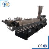 Nanjing Haisi Plastic Recycling Granulator Machine