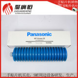 N510006423AA Panasonic MP Grease 2s with High Quality
