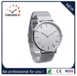 Stainless Steel Mesh Band Silver Lady Wrist Watch (DC-1344)