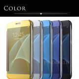 High Light UV Flip Case for Samsung Galaxy S7