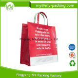 Promotional Packing Tote Reusable PP Woven Hand Bag