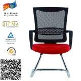 2015 Ergonomic Design Reception Room Mesh Visitor Chair