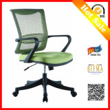 Low Back Fabric Staff Office Chair
