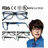 Fashion Top Sale Acetate Optical Frame for Men