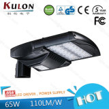 Echo-Friendly Energy-Saving Outdoor Solar Lamp/ LED Solar Street Light