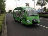 Ce Approval Transporting Electric Sightseeing Car