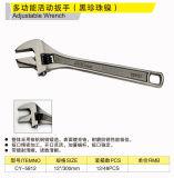 Cy-5812 Multi-Function Wrench (black pearl nickel)
