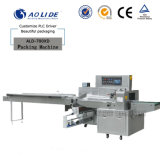 Book Horizontal Pillow Automatic Packaging Machine Ald-700xd