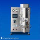 (KD-1000) Mini Lab Scale Spray Granulator Machine (fluidized bed granulation)