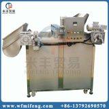 Electric Heating Chicken Fryer Machine