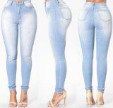 Popular Women Classic High Waist Denim Skinny Jeans