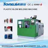 Plastic Bottle Tank Drum Automatic Molding Blowing Machine--Plastic Bottle Machinery
