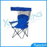 Hight Quality Sport-Brella Beach Chair