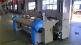 Textile Weaving Mills in China Jinlihua Company Air Jet Loom