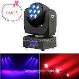7X12.8W 4in1 RGBW DMX LED Mini Wash Head Moving Light