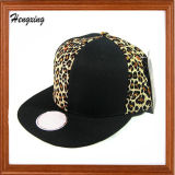Flat Brim Embroidery Fitted Pinwheel Snapback Cap