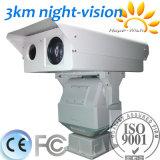 3km Night Vision Long Range PTZ Infrared Laser Camera