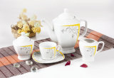 17PCS Square Tea Set with Decal (9930)