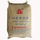 Low Price Bonding Mortar for Building-1