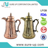 ABS Plastic Arabic Brass Middle East Thermos Vacuum Water Jug, Coffee Pot