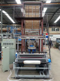 CE Film Blowing Machine (TLA50-700)