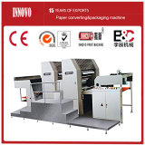 Hot Sell Two-Color Offset Press