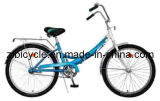 26 Inch High Quality Classic Single Speed Bicycle (Zl059461)