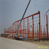 Ltx436 Q235 and Q345 Metal Building Materials