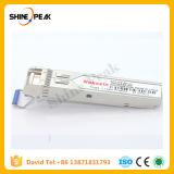H3c Cisco HP Compatible Transceiver 1270-1330nm CWDM XFP