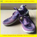 2016 Used Men Fashion Sports Shoes for Sale