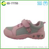 Fashion Kids Sneakers Sport Running 2017 Children Shoes